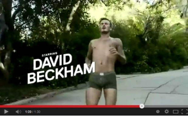 """Is David Beckham """"enhanced"""" in the Superbowl ad for H&M?"""